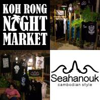 boutique cambodge1
